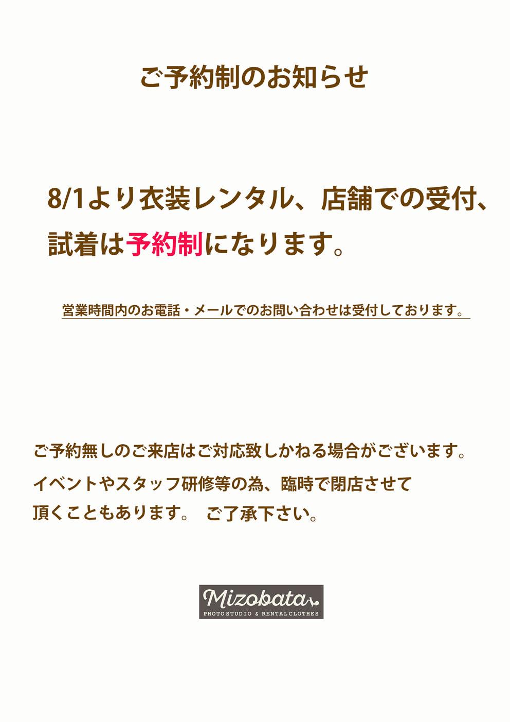 お知らせ.jpg2